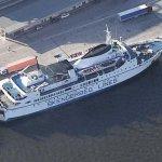 Skenderbeg Lines Cruise Ship