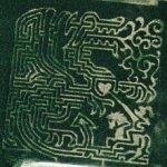 Corn field maze (Bing Maps)