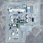 Naval Reactors & Expended Core Facility (Bing Maps)