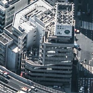 Embassy of Chile, Tokyo (Birds Eye)