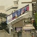 Blue Man Group Billbord (Birds Eye)